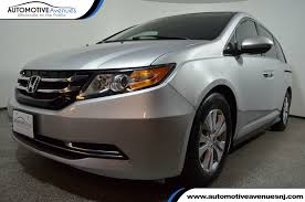 used honda odyssey wheels 2014 used honda odyssey 5dr ex l available at automotive