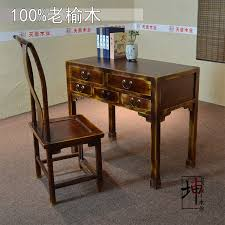 Chinese Desk Elm Chairs Combination Five Pecks Of Tables Carved Chinese Ming