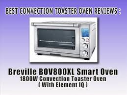 Turbo Toaster Oven An Of How Convection Toaster Oven Works Cuisinart Combo Steam
