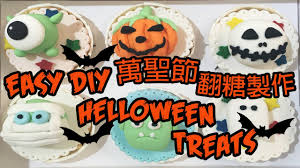 homemade halloween cake easy homemade halloween treats diy fondant cake please turn on