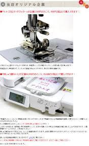 mishin shop rakuten global market singer sewing machine