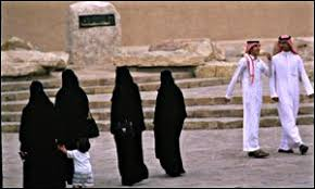 bbc news middle east saudis criticise us dress code change