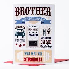 birthday cards for a brother u2013 gangcraft net