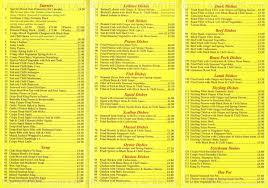 hap 1 of 2 price lists u0026 menus u2013 hap lee norbury chinese restaurant