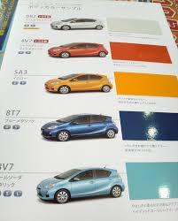 auto shows kaizen factor page 3
