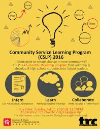 community service learning program teen resource center