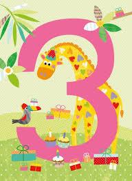 368 best printable kids birthday cards images on pinterest kids