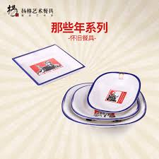 new year plates new year plates promotion shop for promotional new