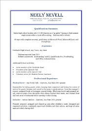 Part Resume Template Free Resume Templates For High Current