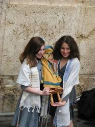 bat mitzvah in israel bar bat mitzvah ceremonies family tours to israel joel