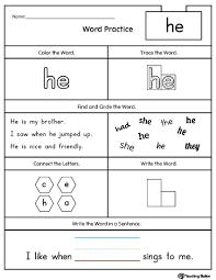 sight words worksheets u2013 wallpapercraft