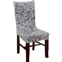 Chair Covers Cheap Popular Grey Chair Covers Buy Cheap Grey Chair Covers Lots From