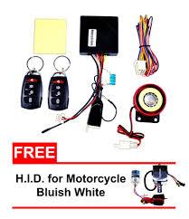 motorcycle security system alarm lazada ph