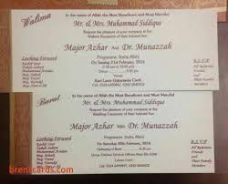 punjabi wedding card wedding card matter in for 90 punjabi wedding