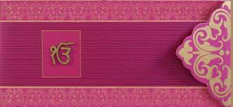 Sikh Wedding Card Elegant Cards No 1 Indian Wedding Cards Uk London Hindu Wedding