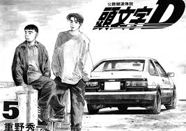 toyota automobiles love initiald ae86 magna toyota automobiles pinterest