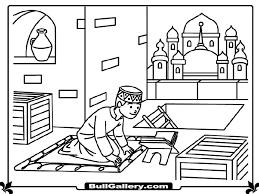 moslem praying kids coloring bull gallery