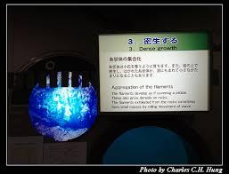 canap駸 flamant 北海道道東 day 2 阿寒湖遊船 阿寒観光汽船 毬藻展示觀察中心