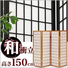 Japanese Screen Room Divider Sangostyle Rakuten Global Market Japanese Screen Screen Low