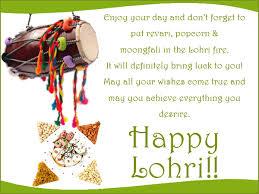 lohri invitation cards lohri wishes 365greetings