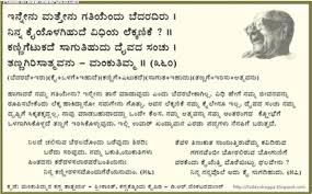 wedding quotes kannada quotes kannada inspirational quotes