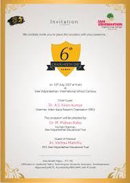 Invitation Card For Graduation Day News And Events Svec Sree Vidyaniketan Engineering College