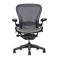 Herman Miller Executive Chair Amazon Com Herman Miller Aeron Executive Office Chair Size B
