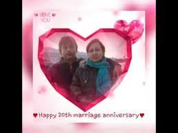 227 Happy Wedding Anniversary To Happy 20th Wedding Anniversary Of Rafiqul Islam U0026 Lovely Yesmin