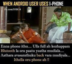 Iphone User Meme - iphone android users tamil funny pics funny indian pictures