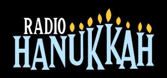 radio hanukkah radio hanukkah alt siriusxm