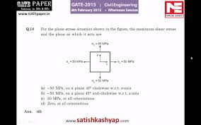 gate 2015 question paper with answer key civil 8th feb afternoon