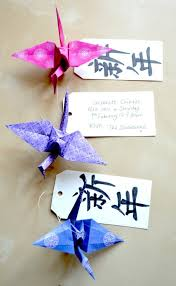 Diy Lunar New Year Decorations by 11 Best Lunar New Year Images On Pinterest Chinese New Year