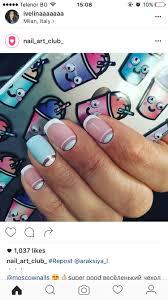negative space nail art fingernail art pinterest negative