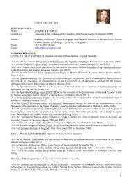 Resume Translator Ana Milutinovic Cv Engleski