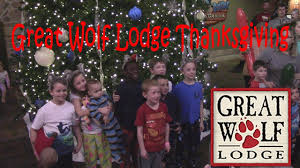 a great wolf lodge thanksgiving 2017
