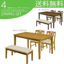minnie mouse table set furniture village rakuten global market dining 4 piece set minnie