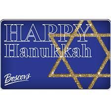 hanukkah gift cards boscov s happy hanukkah gift card boscov s