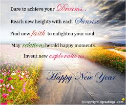 new year greeting card messages lights card