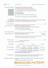 resume templates free download documents to go word document resume template fresh word resume templates 2010