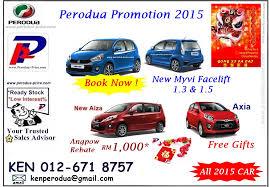 honda malaysia car price perodua promotion 2015 january perodua price promotion malaysia