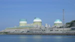 nuclear energy isotope nuclear power