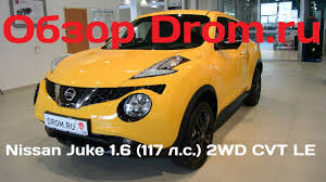 nissan juke vs ford ecosport nissan juke 2017 1 6 117 л с 2wd cvt le perso видеообзор