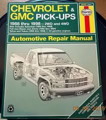 1984 1996 chevrolet parts and illustration catalog scr1 repair