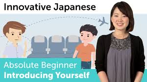 how to introduce yourself in japanese innovative japanese youtube