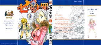 image volume 6 full cover png nanatsu no taizai wiki fandom