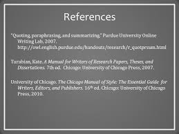 additional coursework on resume college ithaca college career