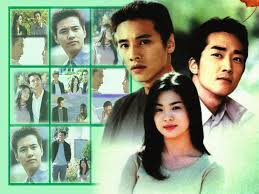 pemain film endless love taiwan autumn in my heart new drama i am watching 3 favorites anime