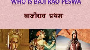 bajirao biography in hindi who is bajirao peswa full history in hindi youtube