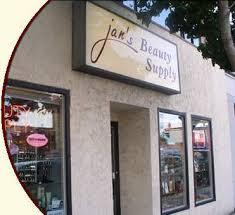 beauty supply u0026 salon in west seattle