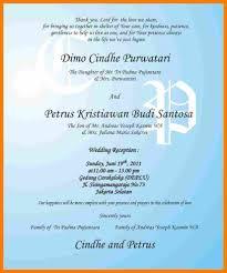 Muslim Marriage Invitation Card Design Wedding Card In English Format English Wedding Card Format Muslim